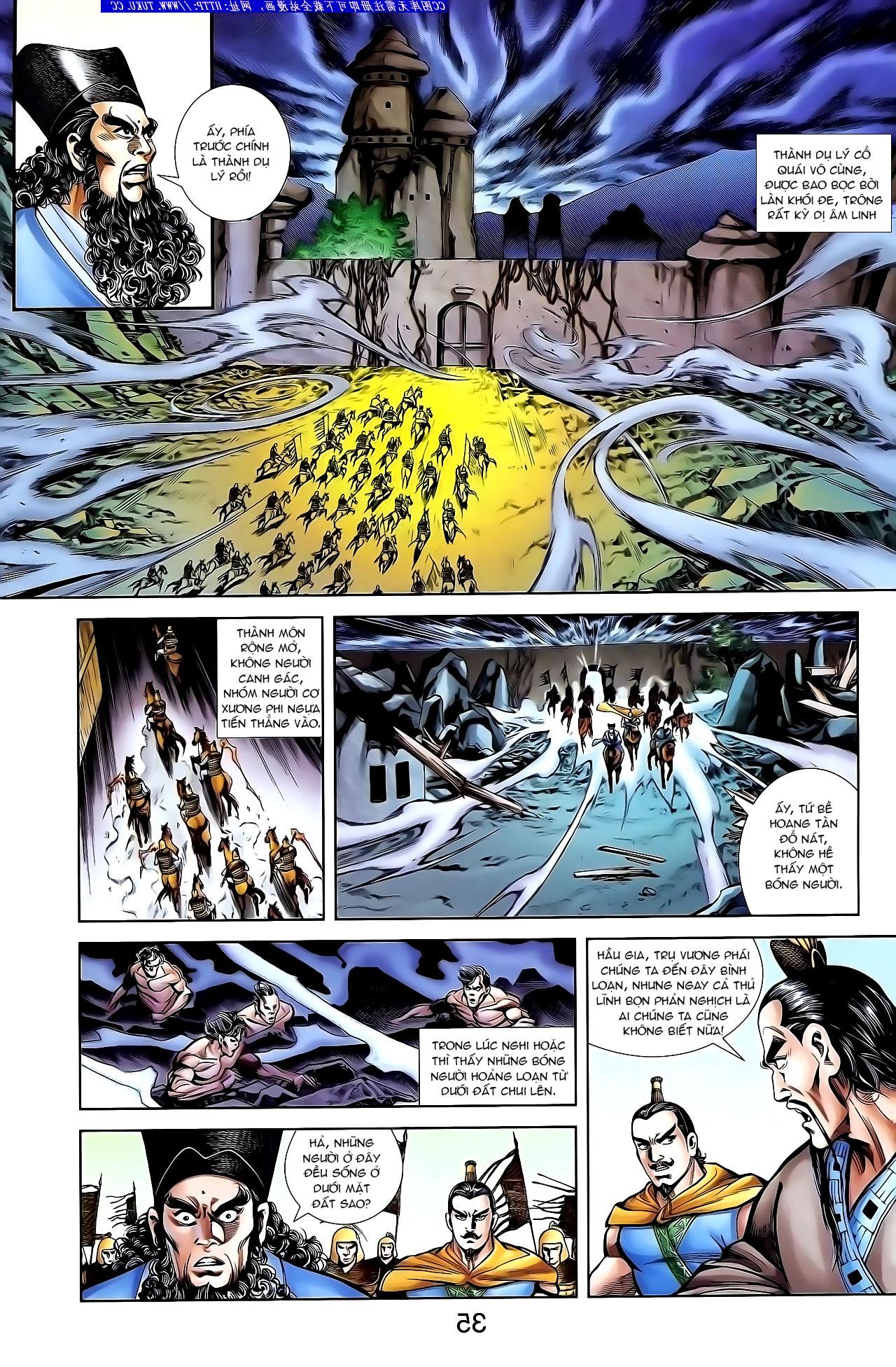 Cơ Phát Khai Chu Bản chapter 133 trang 15