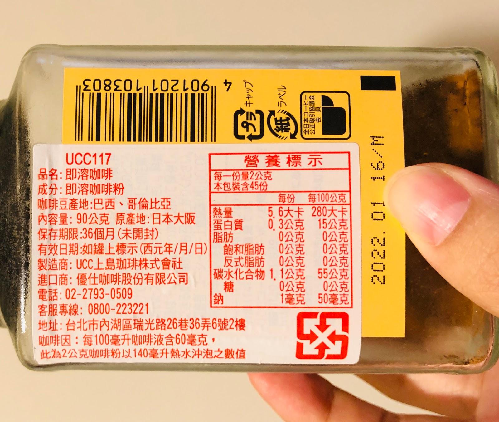[心得] 即溶咖啡評比(1):AGF MAXIM箴言(金罐)與摩卡(白罐)與贅澤(藍罐),麥斯威爾MAXIM典藏咖啡,UCC 117,雀巢 ...