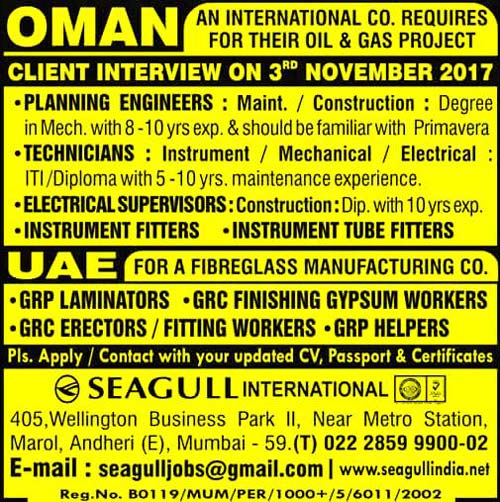 Walk-in Interview for Oil and Gas Jobs | Oman & UAE | Seagull International