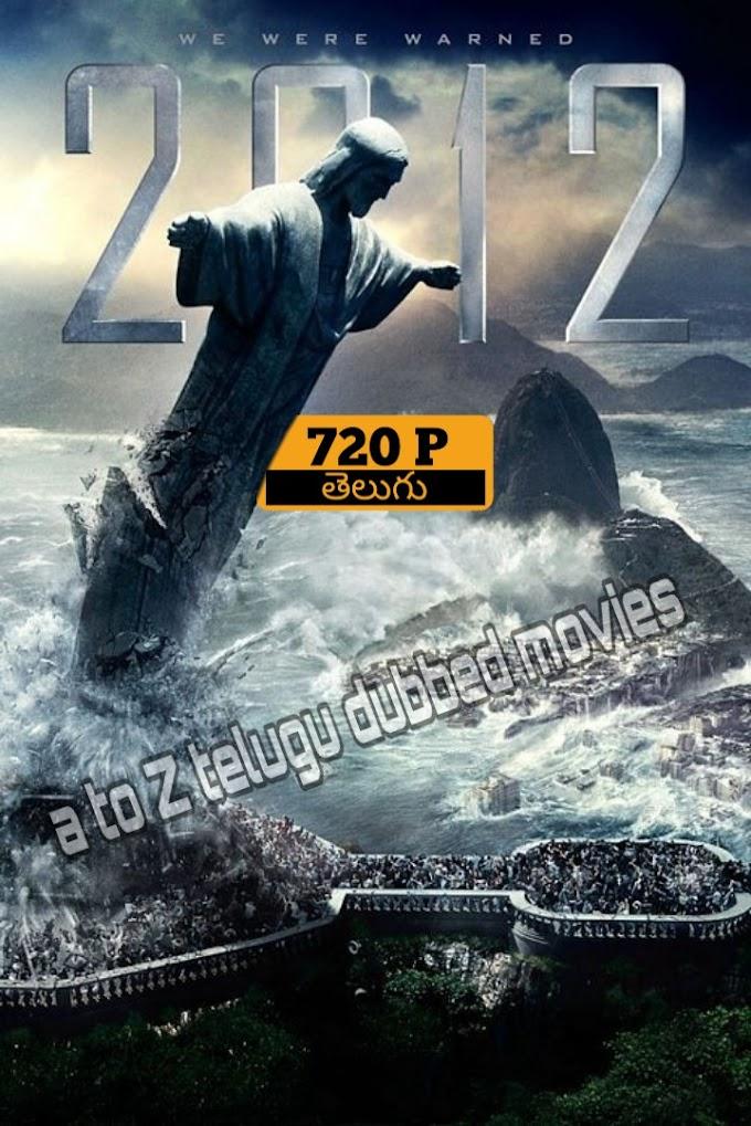 Bdrip Movies Download