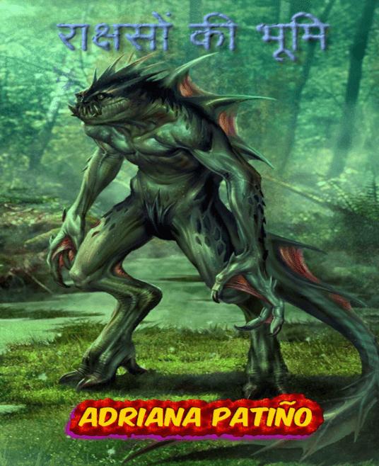 राक्षसों की भूमि : अद्रिअना पतिनो द्वारा मुफ़्त पीडीऍफ़ पुस्तक हिंदी में | Rakshaso Ki Bhumi By Adriana Patino PDF Book In Hindi Free Download