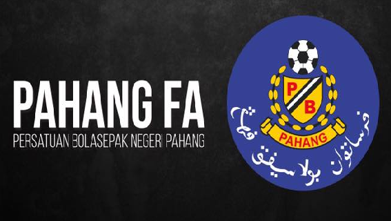 Pemain Pahang FA 2017