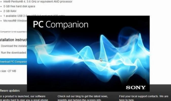 Aplikasi Upgrade OS untuk Android - Sony PC Companion