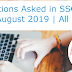 Questions Asked in SSC MTS 2019 | 02.08.2019 | All Shifts