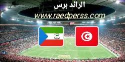 مباراة تونس وغينيا الاستوائية