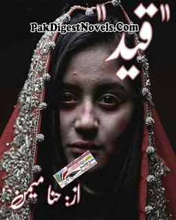 Qaid By Hina Memon Urdu Novel Free Download Pdf