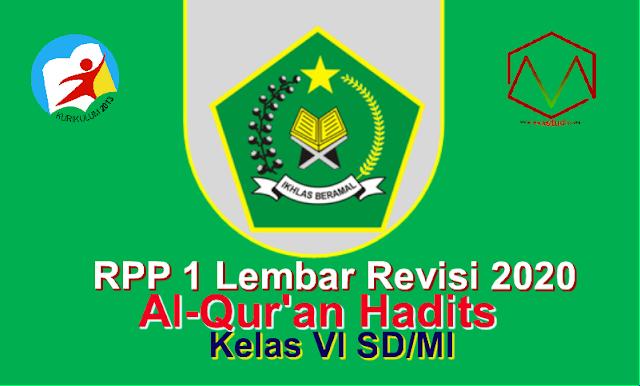 RPP 1 Lembar Revisi 2020 Al-Qur'an Hadits Kelas 6 SD/MI Semester Ganjil - Kurikulum 2013