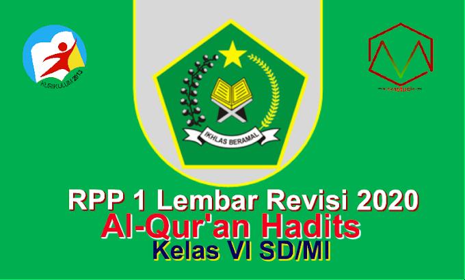 RPP 1 Lembar Al-Qur'an Hadits Kelas 6 SD/MI Semester 1 - Kurikulum 2013 Revisi 2020
