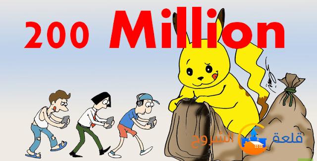 """لن تصدق كم ربحا تطبيق """"بوكيمون غو"""" بعد شهر واحد من إطلاقه"""