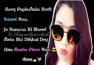 Attitude Status for Girls in Hindi ,Girls Attitude Quotes,Girls Badmashi Status, Royal Attitude Status Shayari For Girls, Khatarnak Atittude Status Shayari For Girls 2021,