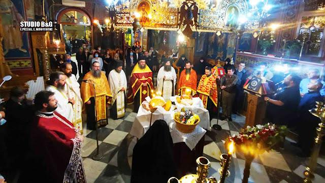 Αργολίδα: Εορταστικός εσπερινός στην Ιερά Μονή Αγίου Δημητρίου - Καρακαλά (βίντεο)