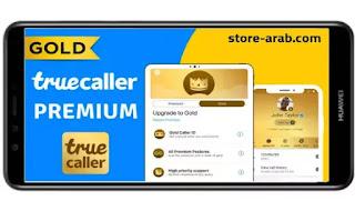 تنزيل برنامج تروكولر بريميوم جولد2021 Truecaller  Premium gold Mod pro مدفوع مهكر بدون اعلانات بأخر اصدار من ميديا فاير