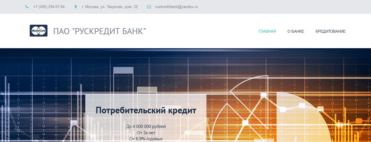 СТРОЙ-ФОНД – www.stroyfond.icu Отзывы, развод на деньги, лохотрон