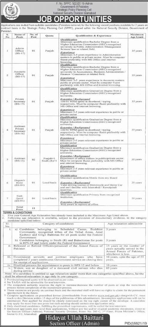 Strategic Policy Planning Cell SPPC Islamabad Jobs 2020
