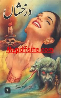 DFownload Darakhshan Urdu novel by Anwar Siddiquie pdf