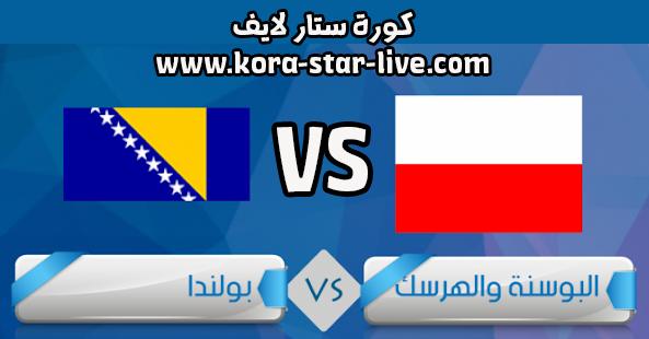 نتيجة مباراة البوسنة والهرسك ضد بولندا بث مباشر اليوم  بتاريخ 07-09-2020 دوري الأمم الأوروبية