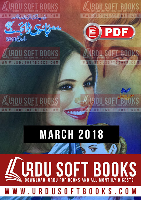Jasoosi Digest March 2018