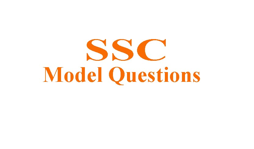 model question 11th public exam official govt model question papers are available here our tamilnadu state government implement the 11th public exam from this year ( 2017-2018 ) on the basis of this implementation our government conducting so many meetings and discussions with the educationists, parents and teachers.