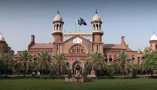 اضافی فیس وصولی سے متعلق کیس، لاہورہائیکورٹ نے محکمہ ایجوکیشن سے رپورٹ طلب کر لی