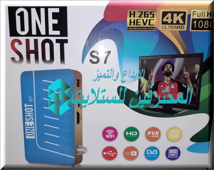 فلاشة مسحوبه ONE SHOT S7 علاج مشاكل الجهاز