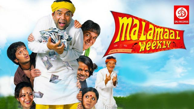 Malamal-Weekly-bollywood-filmyzilla