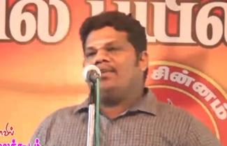 Vaaku Arasiyalum Therthal Velaikalum
