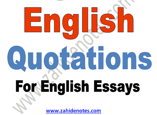 2nd year english essays quotations pdf