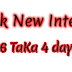 Banglalink Internet offer 2019 | 1GB @ 36 TaKa