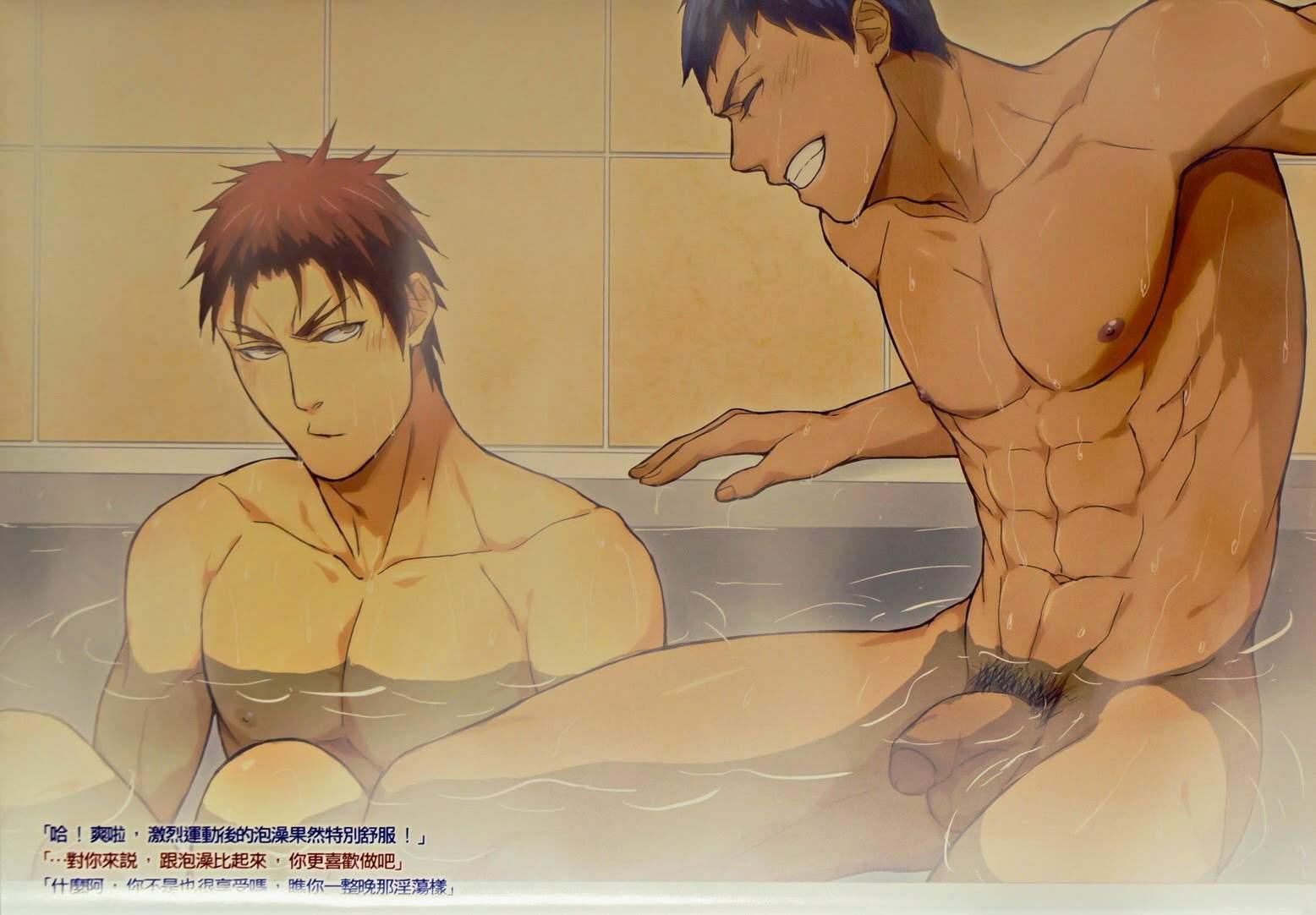 Trang 28 - Shooting Angle My! Night ver (- Zawar) - Truyện tranh Gay - Server HostedOnGoogleServerStaging