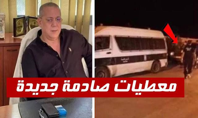 """معطيات صادمة جديدة بخصوص مقتل رجل الأعمال """"زهير عبد الكافي """""""