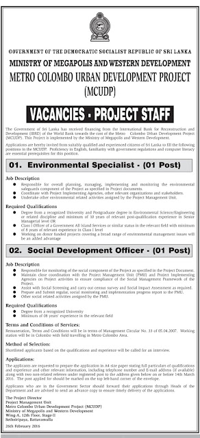 Vacancies – Environmental Specialist – Social Development Officer – Metro Colombo Urban Development Project - Ministry of Mega polis and Western Development