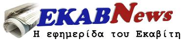 EKABNews