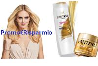 Logo Pantene regala maschere oro e buoni spesa solo in A&S
