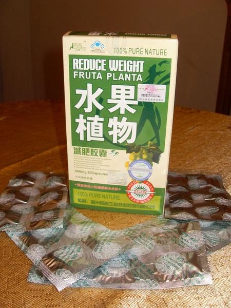 pastillas naturales para adelgazar fruta planta usada
