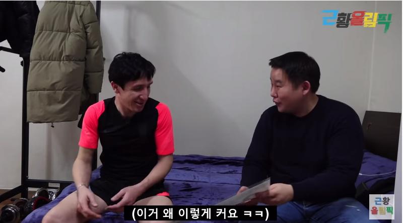 한국인 10명의 목숨을 구한 카자흐스탄 불법체류자 알리씨 근황