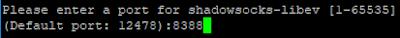 Cara Install Shadowsocks di VPS CentOS