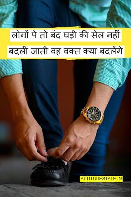 ZINDGI Quotes Shayari Status On Life
