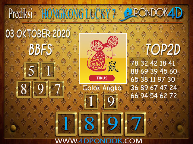 Prediksi Togel HONGKONG LUCKY 7 PONDOK4D 02 OKTOBER 2020