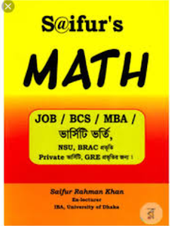 Saifurs Math Pdf Download Full Book