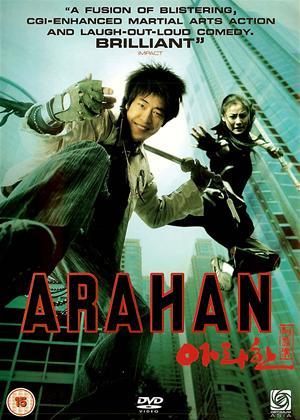 Arahan jangpung daejakjeon (2004)