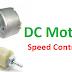 DC Motor Control Method IN Hindi |डीसी मोटर का स्पीड कण्ट्रोल सिद्धांत