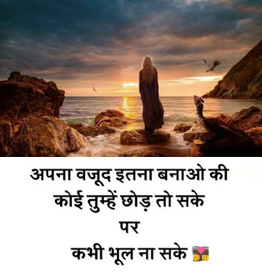 Whatsapp Status Shayari In Hindi New Collection Download