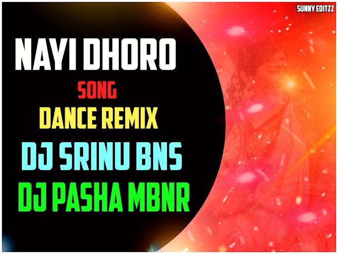 Nayi Dora-( Dance Mix )-Dj Srinu Bns & Dj Pasha Mbnr [NEWDJSWORLD.IN]
