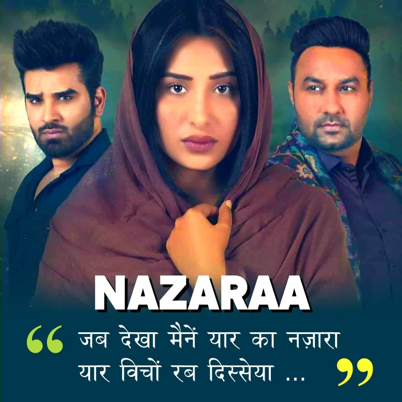 Nazaraa Lyrics In English