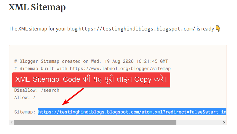 XML-Sitemap-submit-in-search-console
