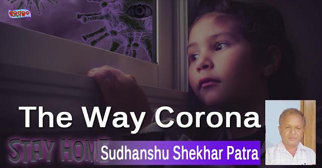 The Way Corona