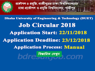 Dhaka University of Engineering & Technology (DUET) Recruitment Circular 2018