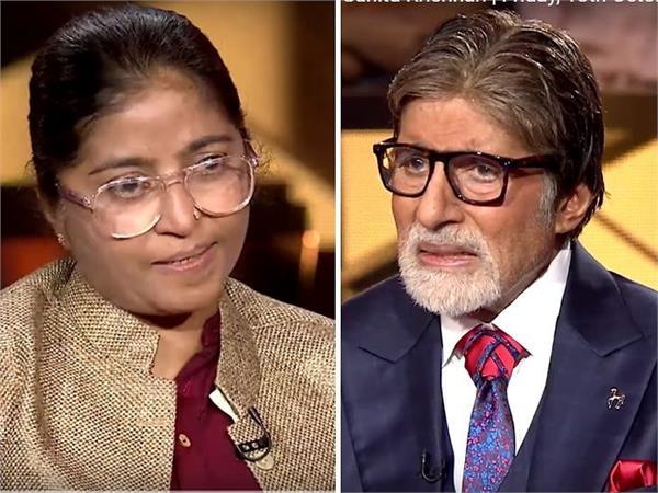 केबीसी11: सुनीता कृष्णन ने सुनाई अपनी आपबीती, 8 साल में 15 लोगों ने किया था रेप