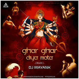 GHAR GHAR DIYA MATA (REMIX) - DJ MAYANK - NAVRATRI SPECIAL