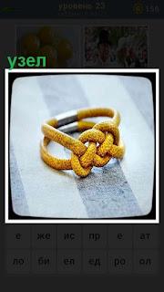 завязан сложный узел желтого цвета
